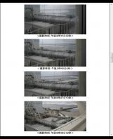 www.tepco.co.jp nu fukushima-np images handouts_120709_03-j.pdf-185006