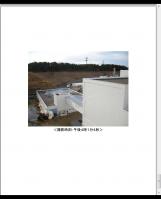 www.tepco.co.jp nu fukushima-np images handouts_120709_03-j.pdf-185154