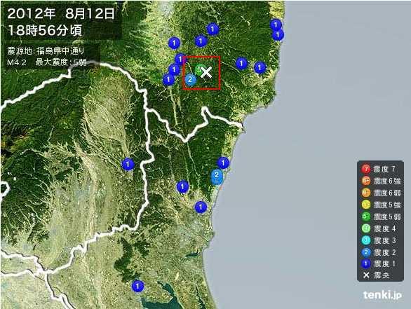 地震情報 2012年8月12日 18時56分頃発生 最大震度:5弱 震源地:福島県中通り - 日本気象協会 tenki.jp