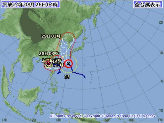 気象庁 - 台風情報1415