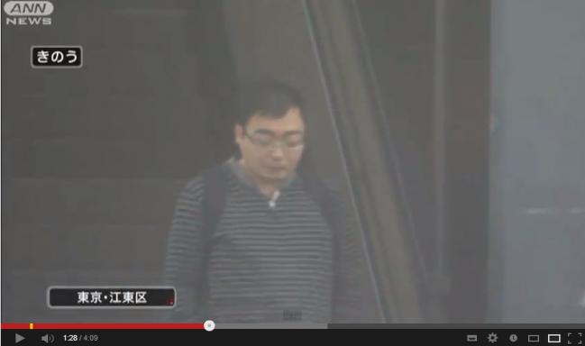 逮捕前日に猫カフェ・・・防犯カメラ映像が決め手に(13 02 10) YouTube