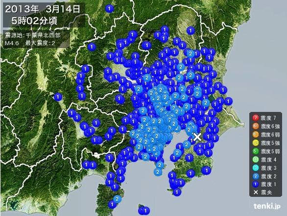 地震情報 日本気象協会