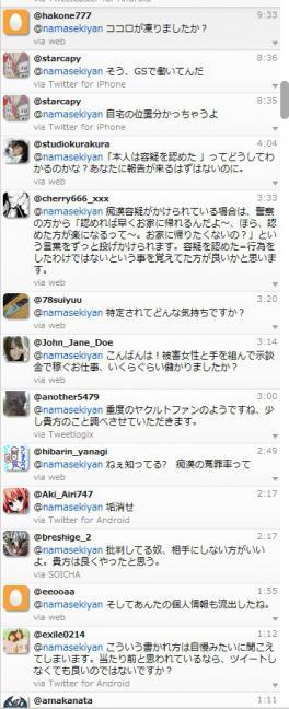 SnapCrab_NoName_2012-11-18_14-39-36_No-00.jpg