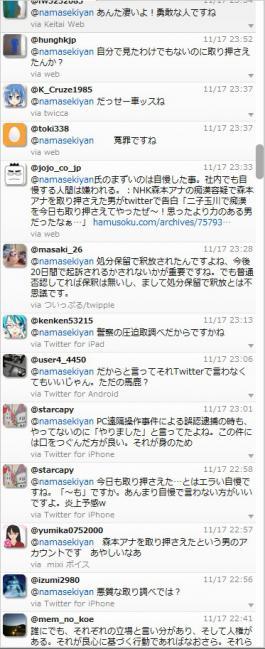SnapCrab_NoName_2012-11-18_14-42-28_No-00.jpg