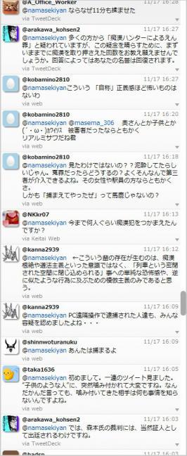 SnapCrab_NoName_2012-11-18_14-45-25_No-00.jpg