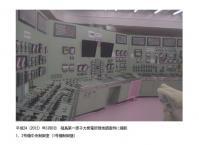 SnapCrab_NoName_2012-7-7_6-5-31_No-00.jpg