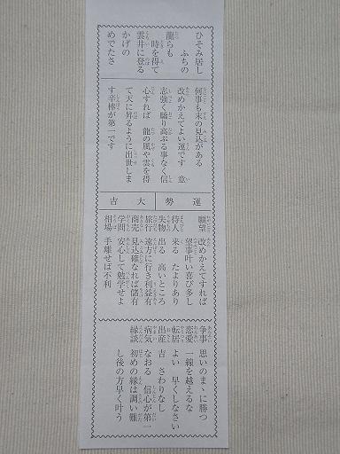 P1194360.jpg