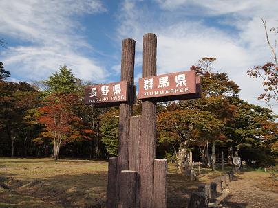 PA160478.jpg
