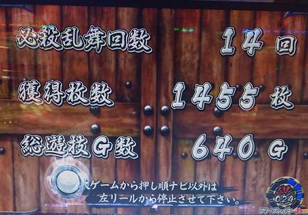 DSC_1625.jpg
