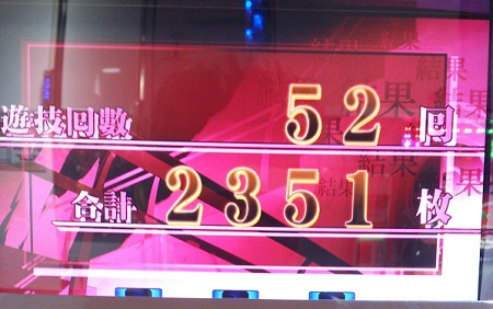 DSC_1679.jpg