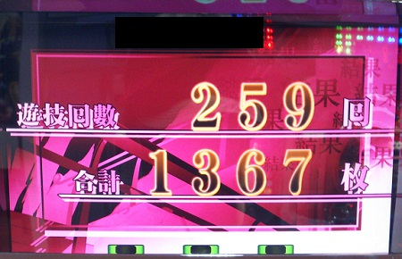 DSC_1712.jpg