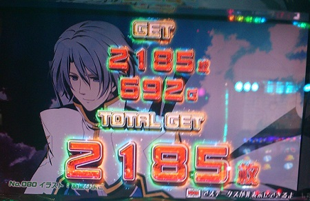 DSC_1806.jpg