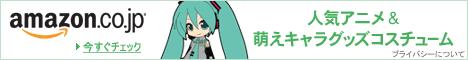Baidu IME_2011-9-15_23-3-9