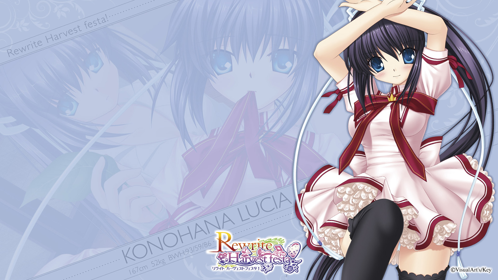 rewrite_lucia_wallpaper_1600.jpg