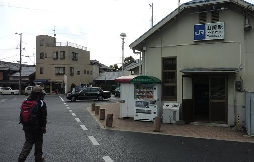 P1120113b.jpg