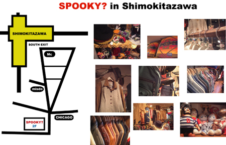 spookymap.jpg