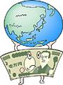 お金と地球