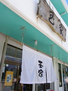 P7020104.jpg