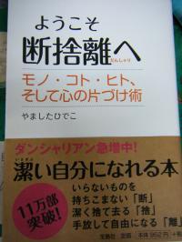 DSCF1992_convert_20120926170542.jpg