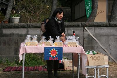 33_asaichi_13.jpg
