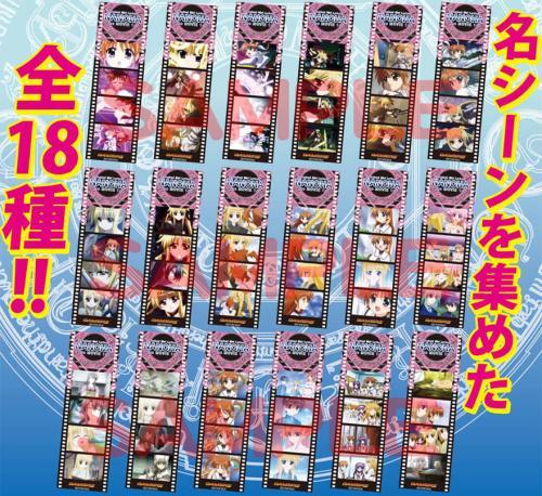 101125_nanohafair_convert_20101130000326.jpg