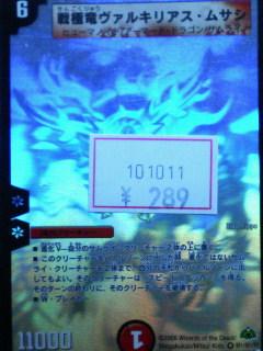 201011292347000.jpg