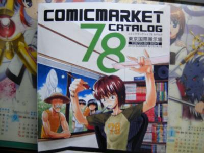 DSCF0306_convert_20100720133649.jpg