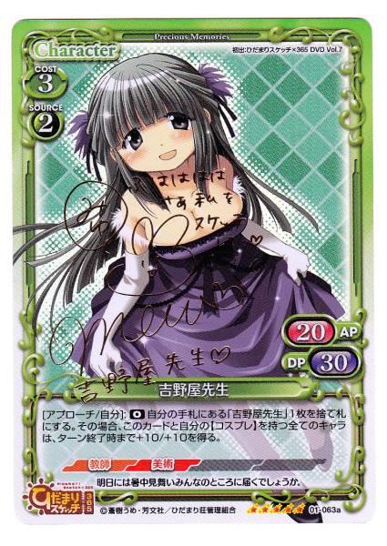 cardshop_atomic-img425x600-1284041754qiw7kg1629.jpg