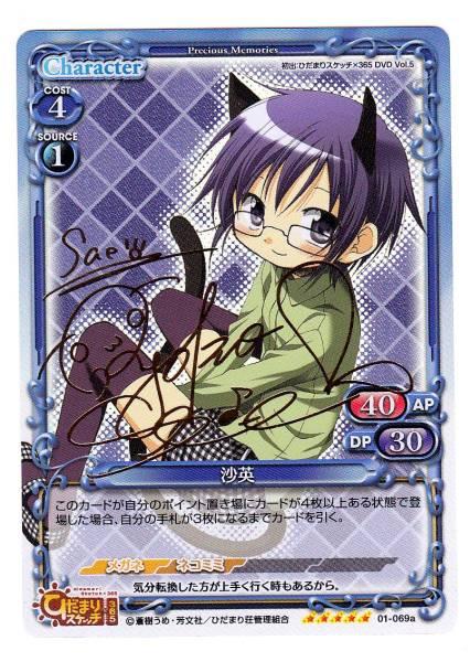 cardshop_atomic-img426x600-1284041473hzn2el30214.jpg