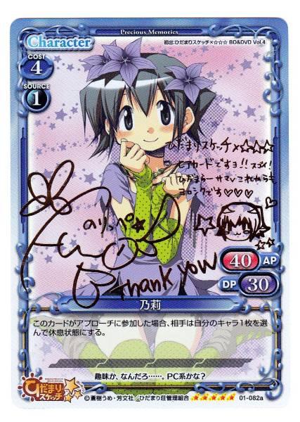 cardshop_atomic-img427x600-1284041702jyoa1h15809.jpg