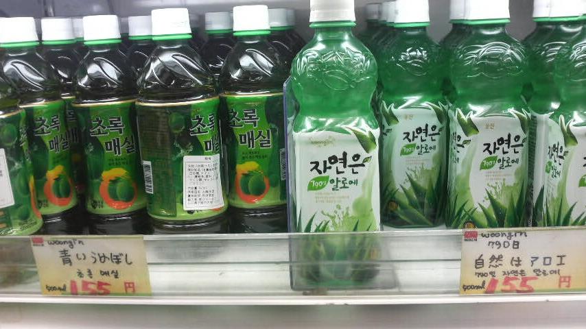 謎の韓国飲料2