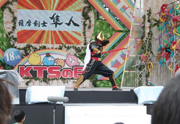 KTSの日ショー・隼人決めポーズ