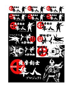 hayatosi-ru.jpg
