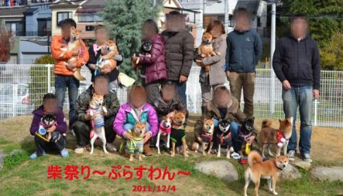2011+12+04_柴祭り~ぷらすわん~_0203_convert_20111205213759_convert_20111207065137