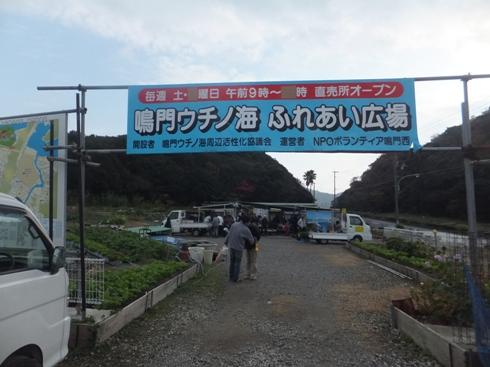 2014_1129_104240.jpg