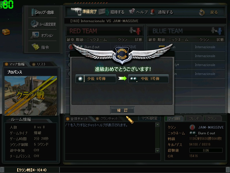 2011-05-22 01-53-09