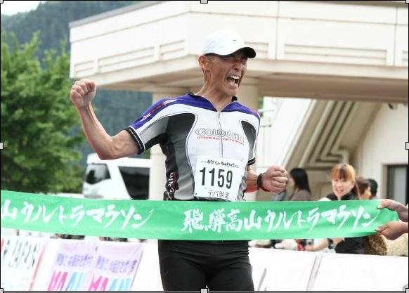 1高山ウルトラマラソン