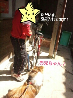 2013-03-22-14-34-14_deco.jpg