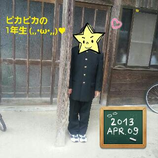 rps20130411_212953_799.jpg