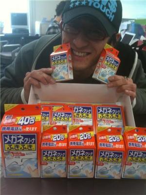 縺オ縺阪・縺浩convert_20100325193956
