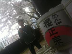 讚サ豁」螳誉convert_20100411215307