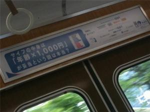 荳ュ蛻キ繧雁コ・相_convert_20100702004107