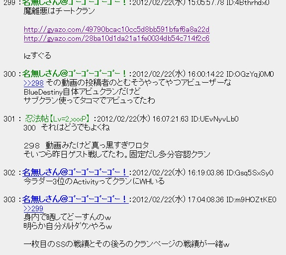 blog21.jpg