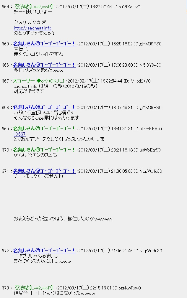 blog31.jpg
