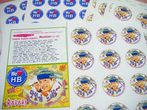 ○シール&カード