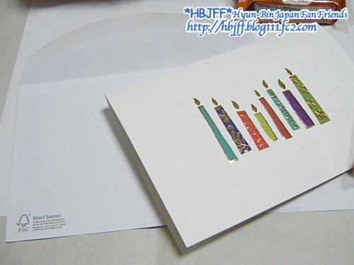 カード表&封筒