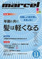 cover_2014100817263409f.jpg