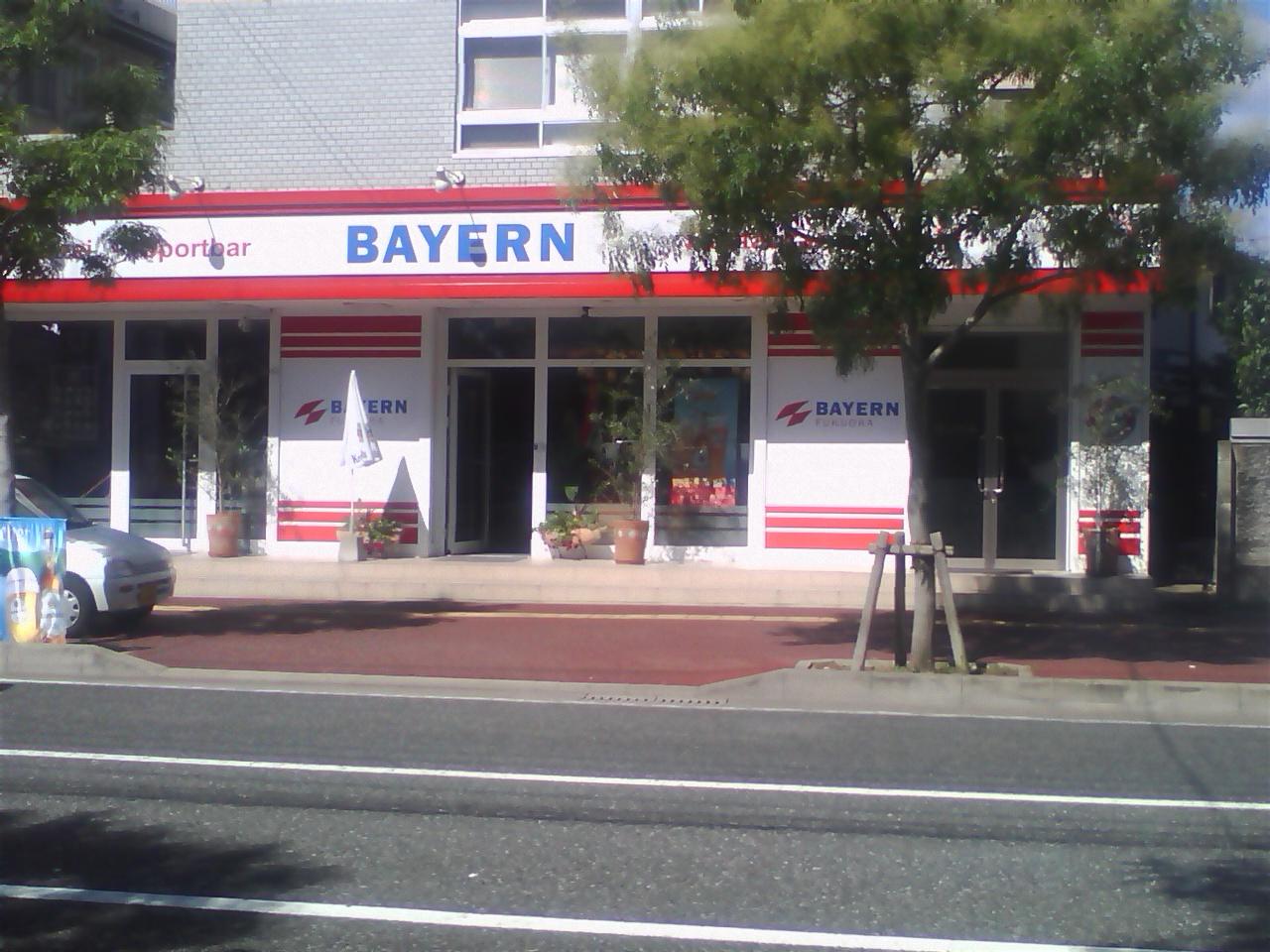BAYERN FUKUOKA