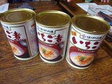 いちご煮缶