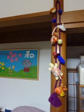吊るし飾り5